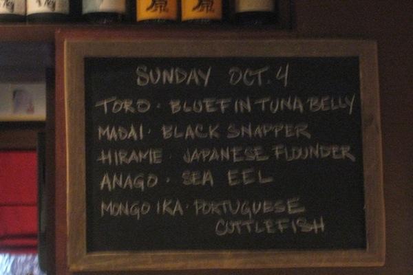 uchi menu.jpg