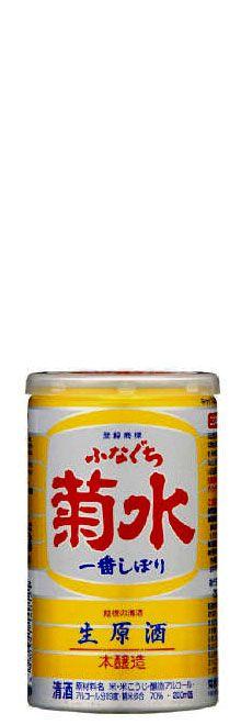 kikusui_funaguchi.jpg