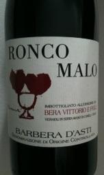 Ronco Malo Bera Winery