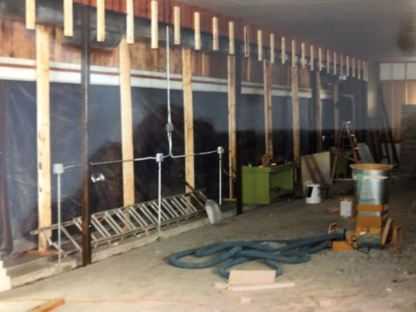 A1 Early Remodel 1990's.jpg