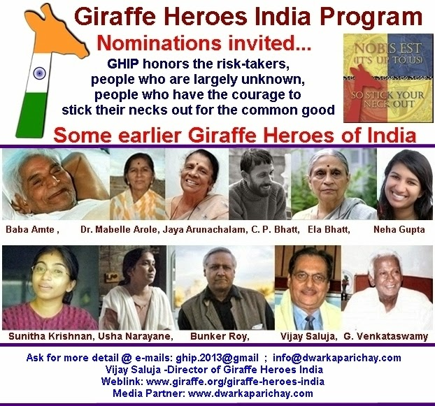 Giraffe Heroes India Nominations.jpg