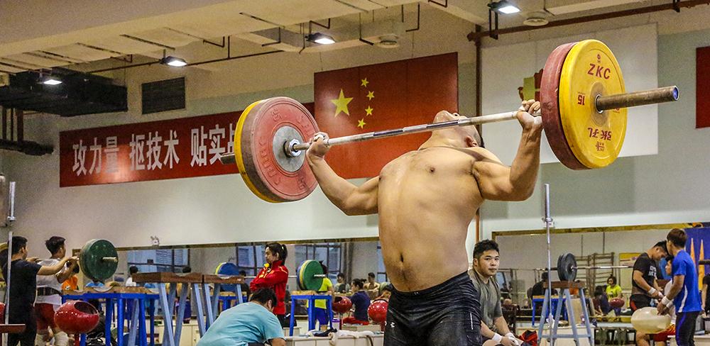 Level 3 Seminar: Strength Training & Bodybuilding