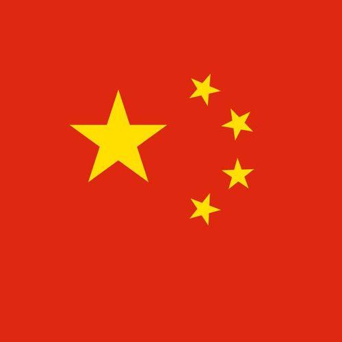china-1007679_1280.jpg