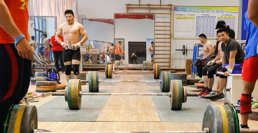 Chinese Weightlifting   MA Strength