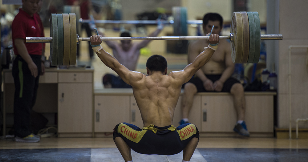 YOUR SOURCE FOR CHINESE WEIGHTLIFTING