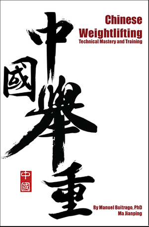 CHINESE WEIGHTLIFTING BOOK