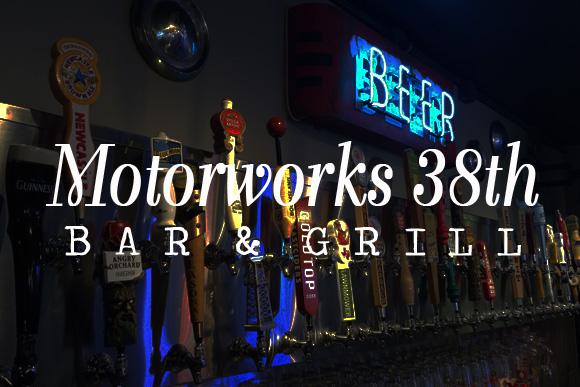 Doc's MotorWorks 38th on Tap