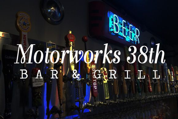 Doc's MotorWorks 38th on Tap
