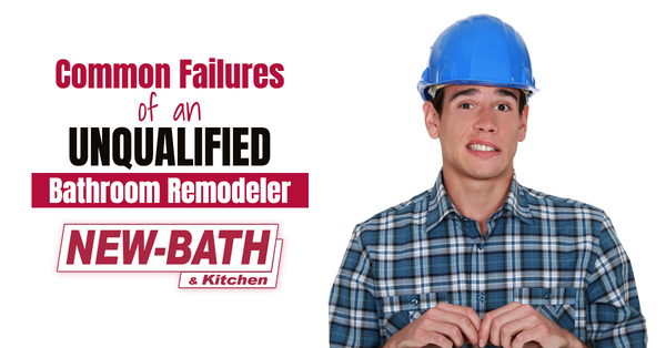 Common Failures Of An Unqualified Bathroom Remodeler