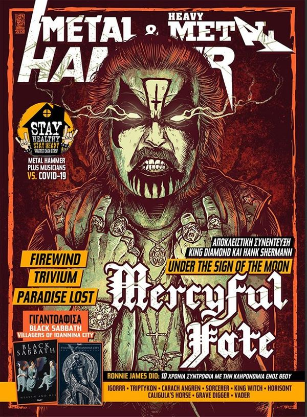 MF_MetalHammerGreece_May202.jpg