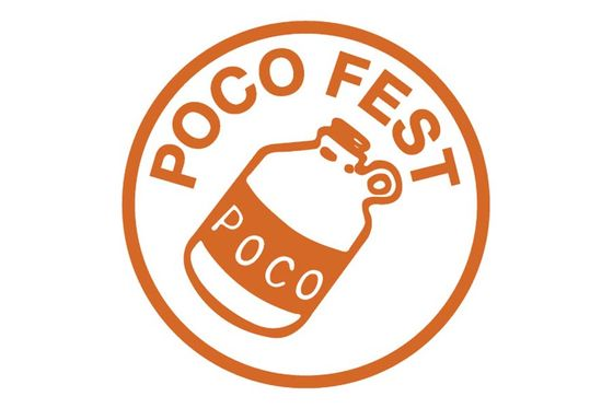Poco-Fest2.jpg